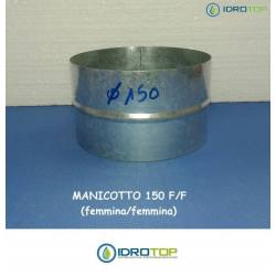 Manguito de unión diam.150H/H para unir las tuberías aire caliente y frío